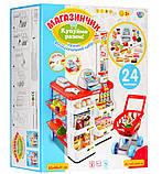 """Набор игровой """"Супермаркет"""" 668-01-03, фото 2"""