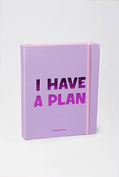 Планер I have a plan Purpure