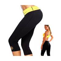 Шорти для схуднення HOT SHAPERS Pants Yoga