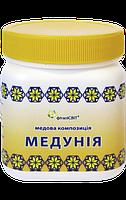 Медуния - для повышения имунитета, при частых вирусных заболеваниях,