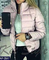 Женская зимняя куртка,                       42,44,46,