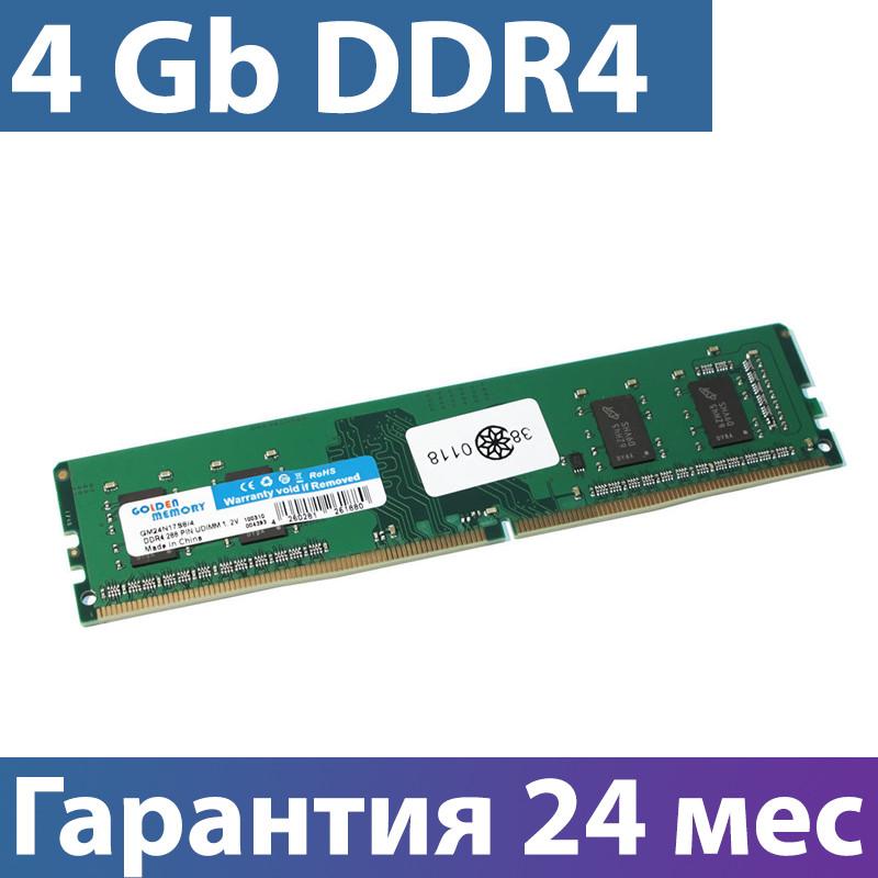 Оперативная память для компьютера 4 Гб/Gb DDR4, 2400 MHz, Golden Memory, 17-17-17-39, 1.2V (GM24N17S8/4)