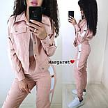 Женский стильный вельветовый костюм с лампасами (в расцветках), фото 6
