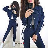 Женский стильный вельветовый костюм с лампасами (в расцветках), фото 7