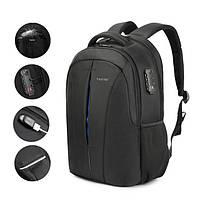 Рюкзак мужской Tigernu городской с USB портом, отделом для ноутбука, чехлом, встроенным замком (черный)