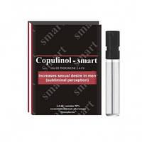 Копулинол SMART 2,4 мл.