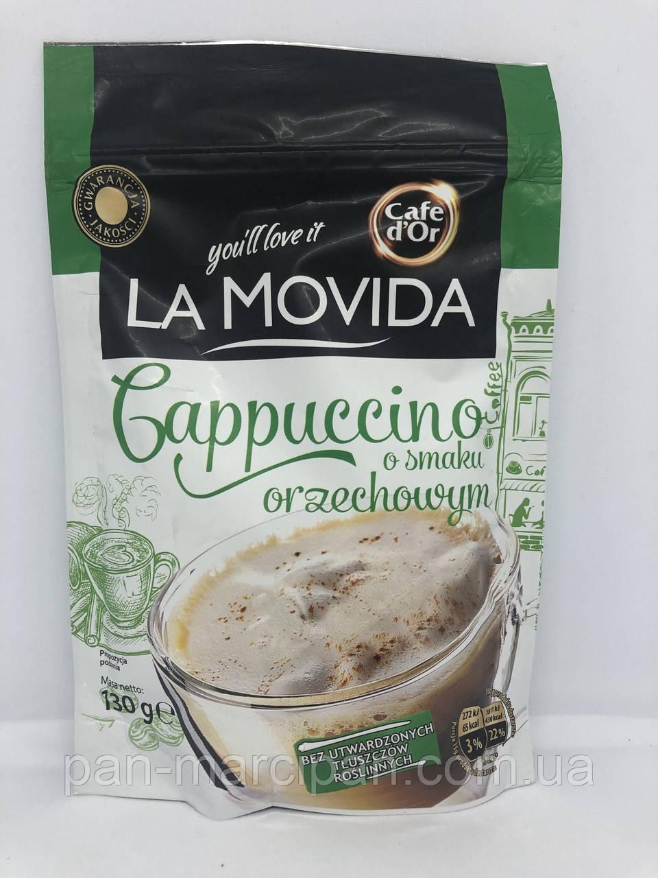 Капучіно La Movida 130гр горіхове
