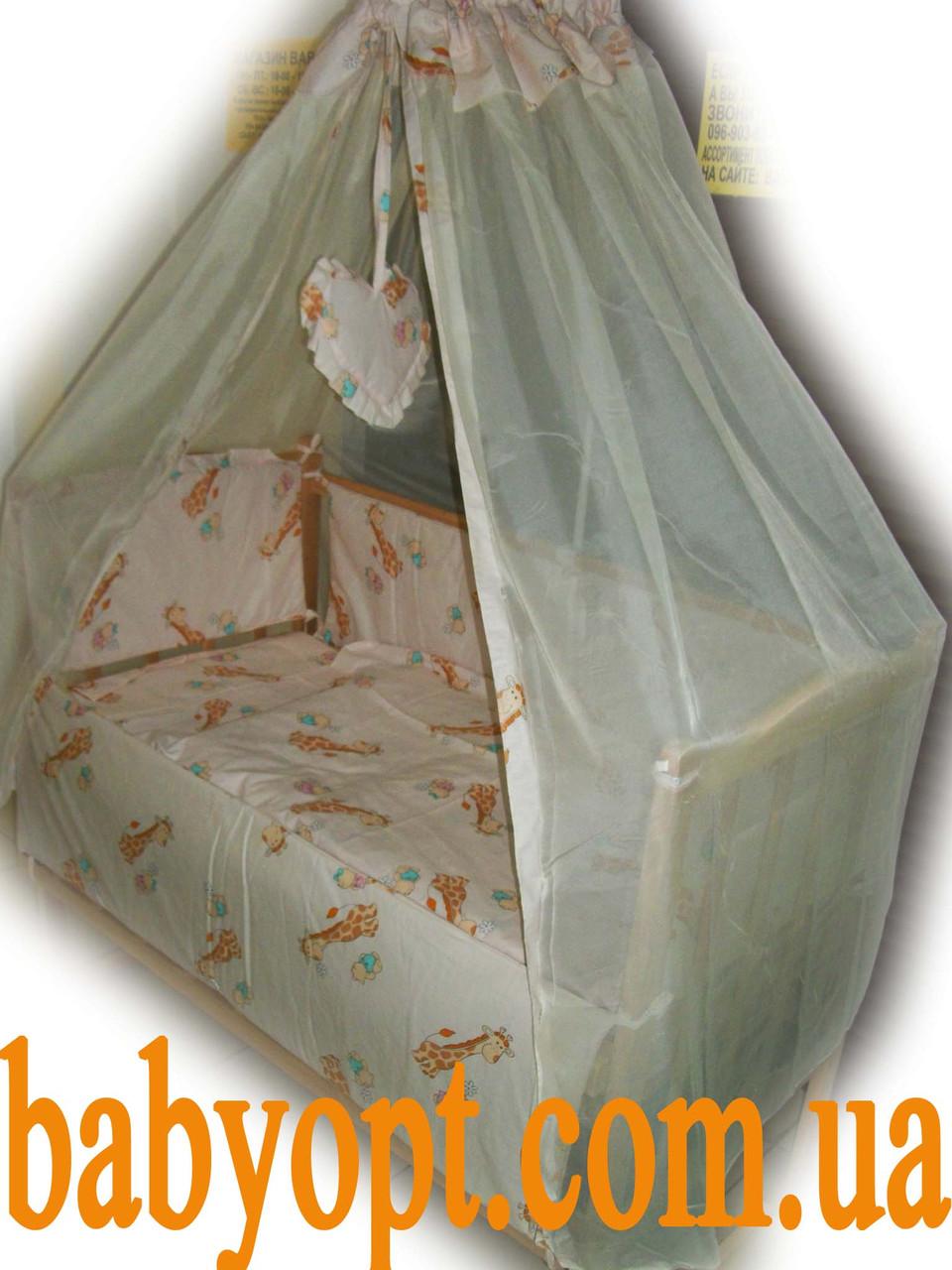 """Комплект в кроватку """"Жирафики"""" бежево розовый 8 эл. В подарок - подвеска сердечко"""