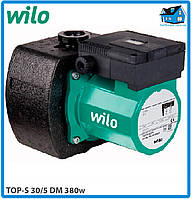 Насос циркуляционный Wilo TOP-S 30/5 DM 380w (оригинал)