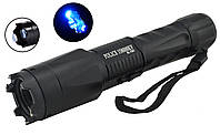Многофункциональный тактический фонарик Police BL-1201 Black (3_3859), фото 1