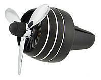 Автомобильный ароматизатор- пропеллер RIAS CFK-03-A пропеллер Black (3_00022), фото 1