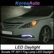 Фары противотуманные светодиодные Hyundai Sonata 2011-on