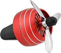 Автомобильный ароматизатор- пропеллер RIAS CFK-03-A пропеллер Red (3_00024), фото 1