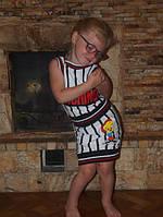 Детский спортивный костюм Цыпа