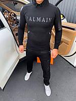 Спортивный костюм BALMAIN D8085 черный