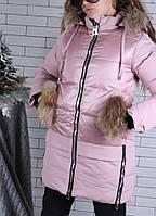 Куртка зимняя детская #LH26 для девочки. Размер 134-158 см (9-13 лет). Розовая пудра. Оптом.