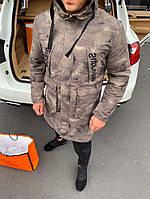 Куртка мужская Supreme D8163 светлая камуфляжная