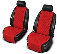 Накидки для передних сидений красные широкие стеганые для автомобиля алькантара
