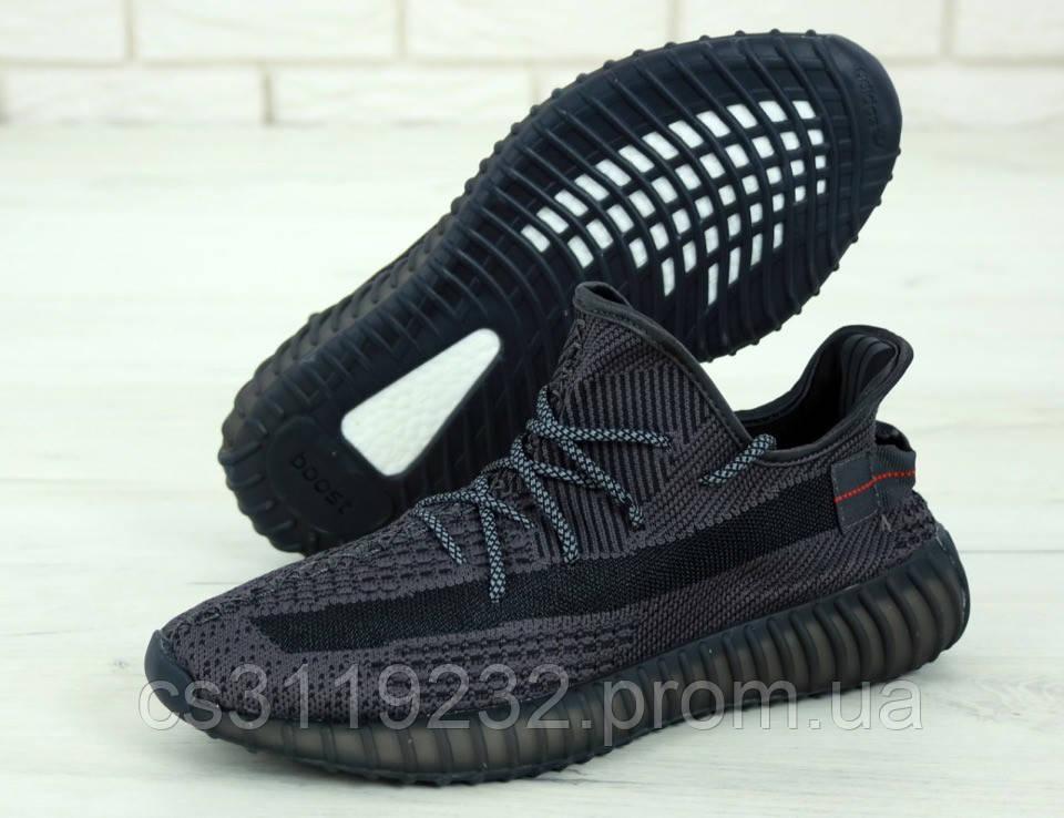 Мужские кроссовки Adidas Yezzy Boost 350 V2 Рефлектив-шнурки (серые)