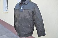 Дёшево мужская демисезонная куртка с подстёжкой