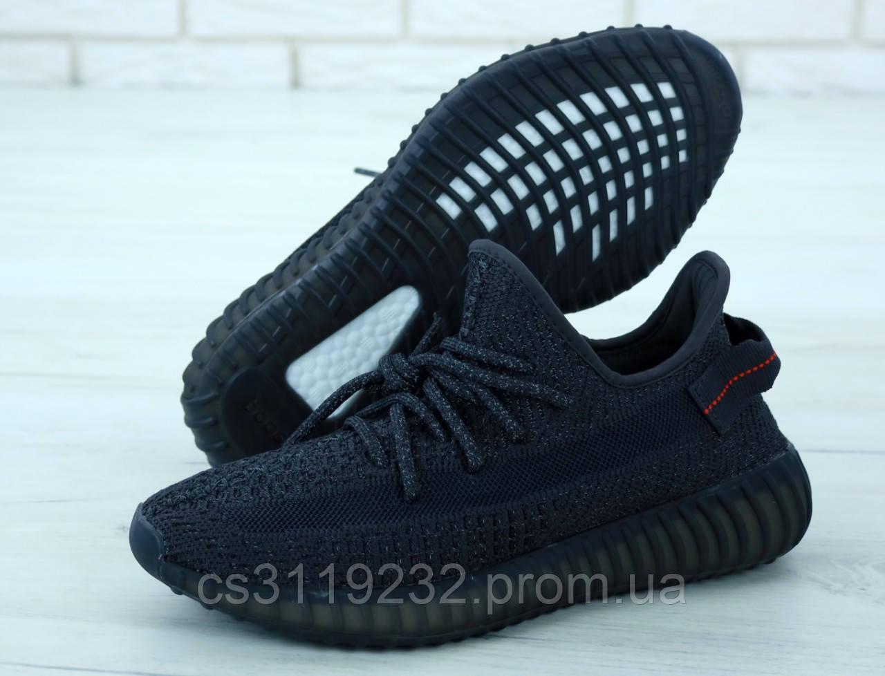 Мужские кроссовки Adidas Yezzy Boost 350 V2 Рефлектив-полный (серые)