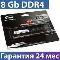Оперативная память для компьютера 8 Гб/Gb DDR4, 2400 MHz, Team Elite, 16-16-16, 1.2V (TED48G2400C1601)