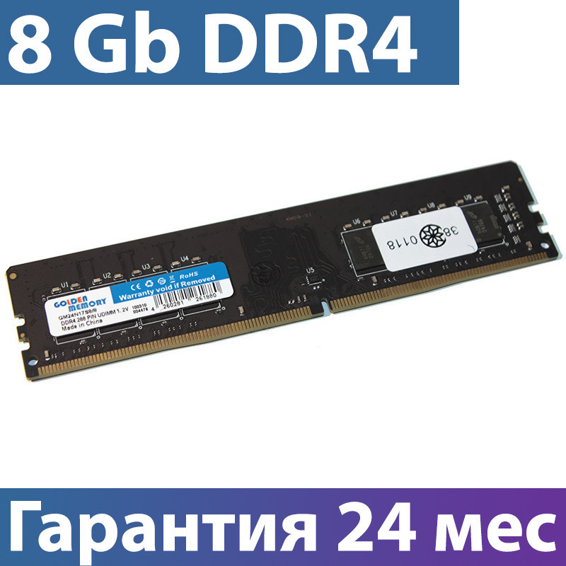 Оперативна пам'ять комп'ютера, 8 Гб/Gb DDR4, 2400 MHz, Golden Memory, 17-17-17-39, 1.2 V (GM24N17S8/8)