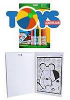 Книга-раскраска по номера, с фломастерами, 7321