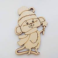 Новогодняя деревянная елочная игрушка заготовка Мышонок с волшебной палочкой