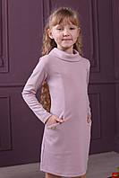 """Платье для девочек """"Сабина"""" Платье, 140, Классический, Трикотаж, Розовый"""