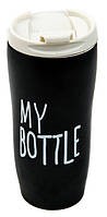 Чашка керамическая с крышкой My Bottle 450 мл Black (3_4334), фото 1