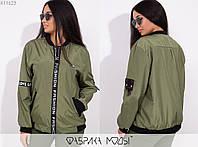 Куртка - бомбер з плащової тканини ЕТ/-208 - Хакі, фото 1