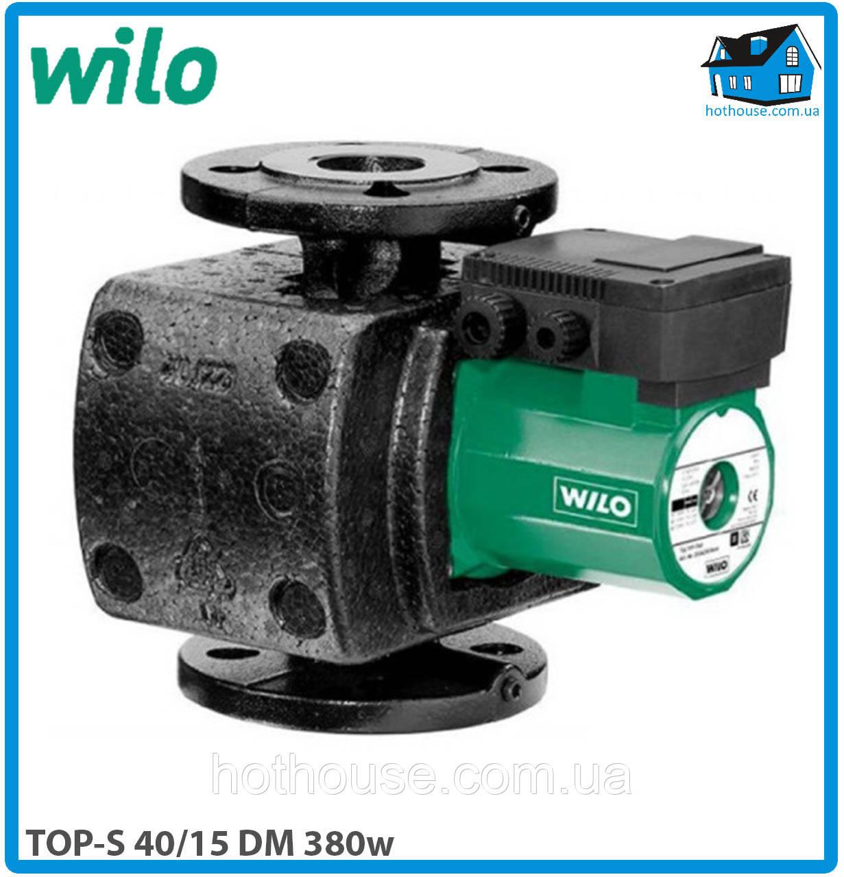 Насос циркуляционный Wilo TOP-S 40/15 DM 380w (оригинал)