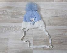 Шапка тепла на хлопчика на флісі 36/38 р арт 1437 блакитна.