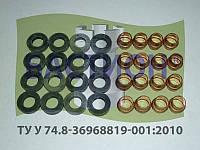 Набор уплотнений головки цилиндров Т-130,Т-170 Д-160,Д-180 (02218 / 40843)