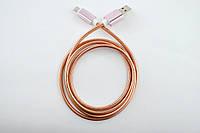 Usb-cable Micro USB 4you Bagmati (2000mah, метал, розовое золото) - НОВИНКА!!!