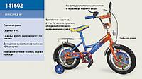 """Велосипед двухколесный Профи 16"""" 141602 со звонком, вставками в колеса"""