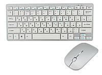 Беспроводная клавиатура и мышь RIAS 901 Бело-серебристый (3_6865), фото 1
