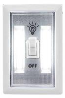 Светильник в виде выключателя RIAS 1158 COB (3_5978)