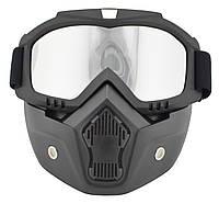 Горнолыжная маска-трансформер RIAS зеркальная (3_5336), фото 1