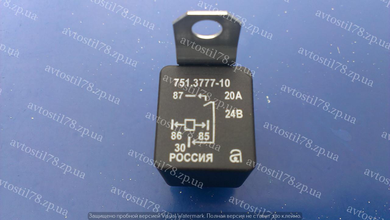 Реле 4-х контактна 24В