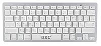 Беспроводная клавиатура UKC BK3001 Bluetooth Silver (3_7474)