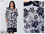 Теплое женское платье трикотаж ангора Размеры 56.58.60.62, фото 2