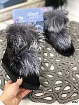 Зимние угги с мехом, фото 3