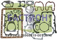 Набор прокладок двигателя Т-16 Т-25 Д-21 (полный)