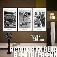 Модульная картина DK Store история ХХ века: бейсбол 100х53 см (s609)