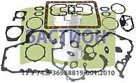 Набор Прокладок двигателя Т-16 Т-25 Д-21 (полный+прокладки гильзы)
