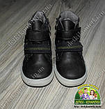 Ботинки детские для малыша размеры 22 и 23, фото 2