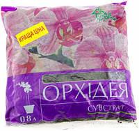 Субстрат для орхидей Дім, сад, город 800 мл T10502181