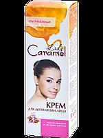 """Крем для депиляции лица от ТМ """"Lady Caramel"""", 50 мл"""